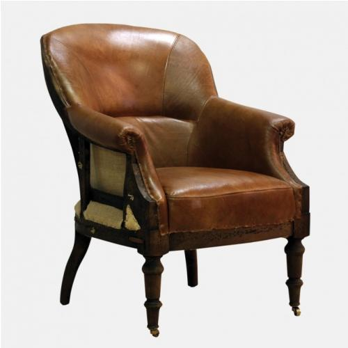 Модерно и удобно кресло с подлакътници