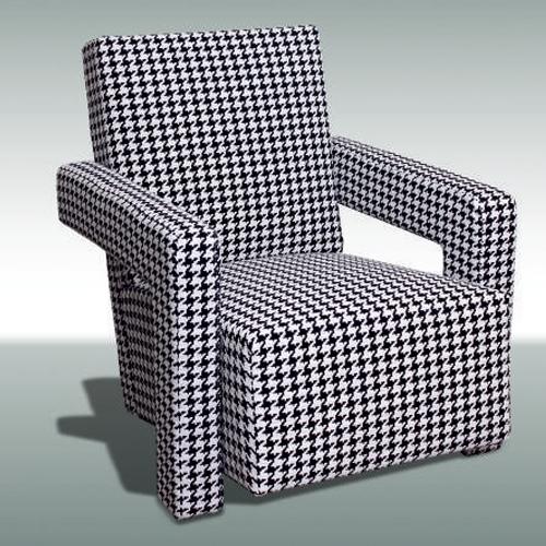 Кресло с подлакътници