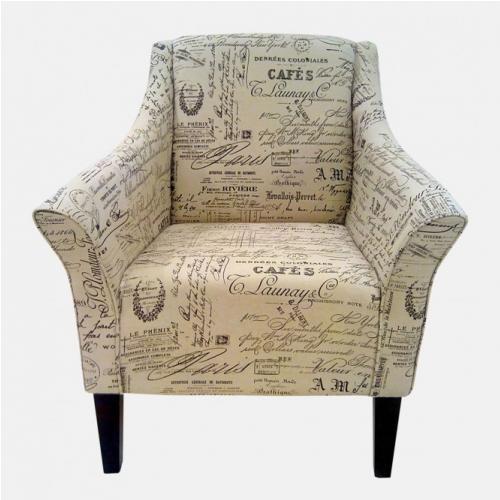 Кресло с дървени крачета в кафяво