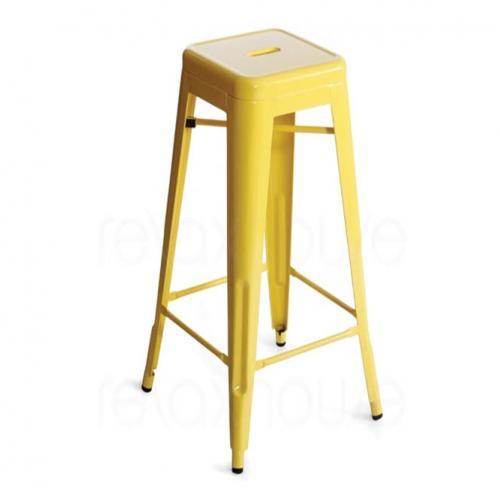 Метален жълт бар стол