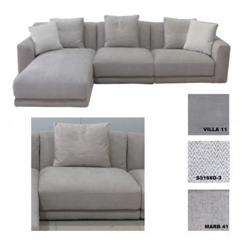 Централен модул за диван